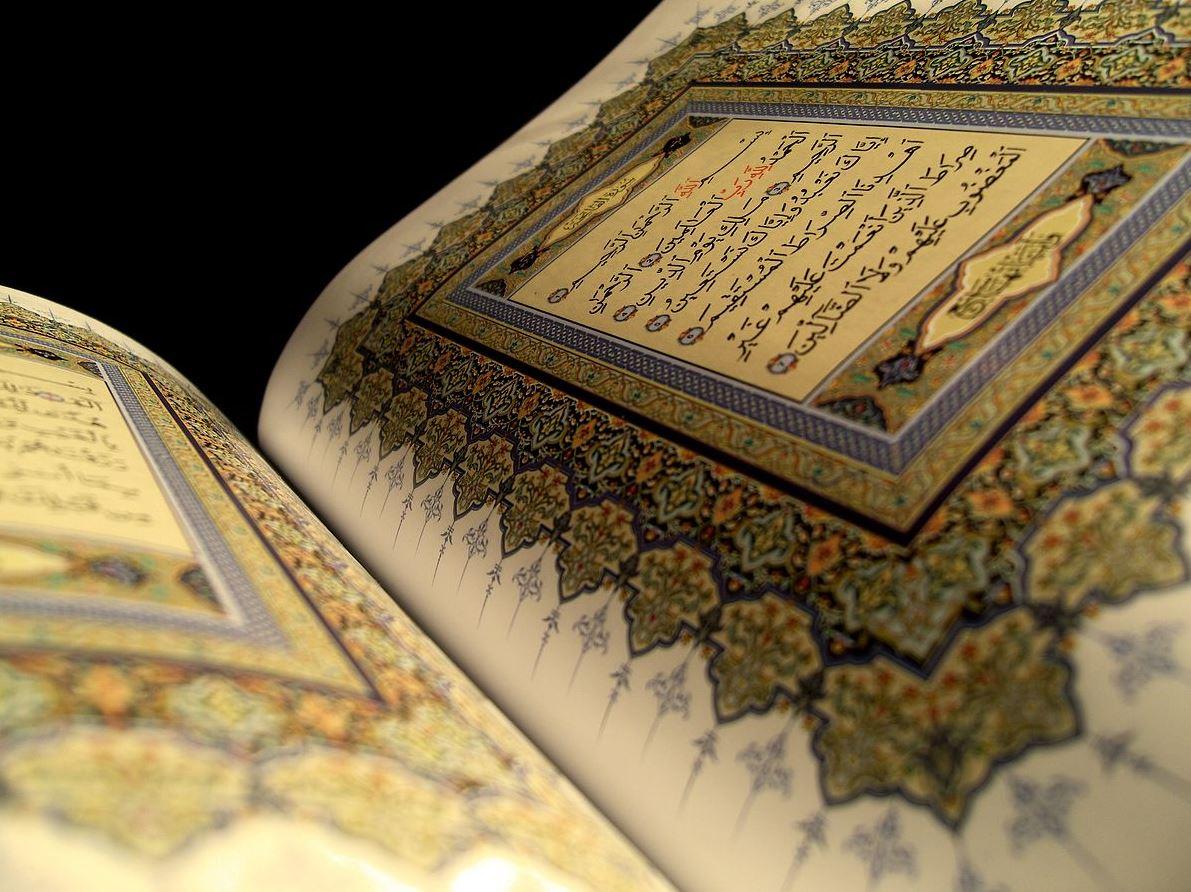 Islam diosuniversal - Que es el corian ...