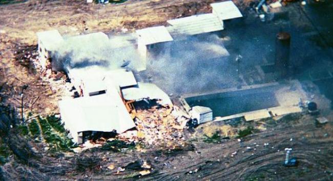 Accidente/https://pt.wikipedia.org/wiki/Ficheiro:Mountcarmelfire04-19-93-l.jpg#filelinks