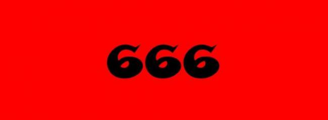 El número de la Bestia o del Anticristo