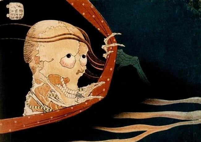 Un fantasma de Katsushika Hokusai / https://commons.wikimedia.org/wiki/File:Hokusai_The_Ghost_Kohada_Koheiji.jpg