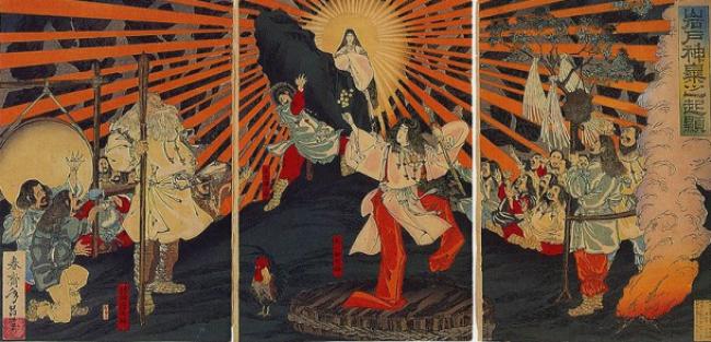 Amaterasu/https://commons.wikimedia.org/wiki/File:Amaterasu_cave.JPG