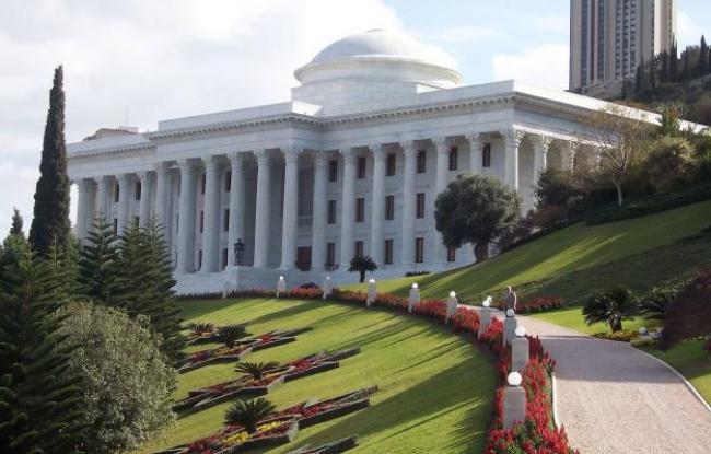 Casa Universal de Justicia Bahai
