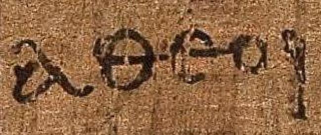 La palabra ateo en griego